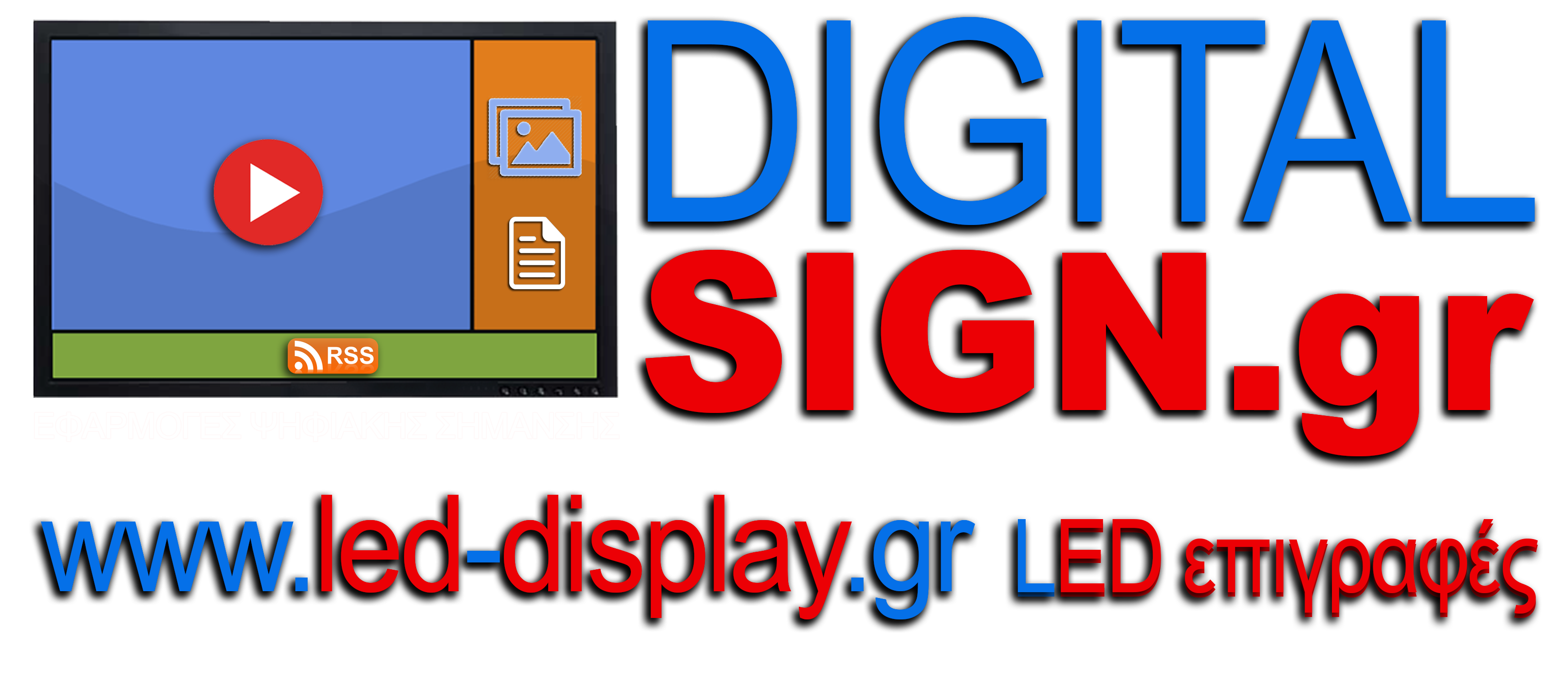 DIGITAL-SIGN