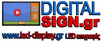 DIGITAL-SIGN
